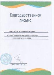 10e8b157